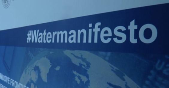 #WATERMANIFESTO